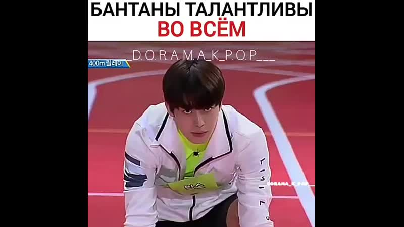 Dorama_k_popInstaUtility_96953.mp4