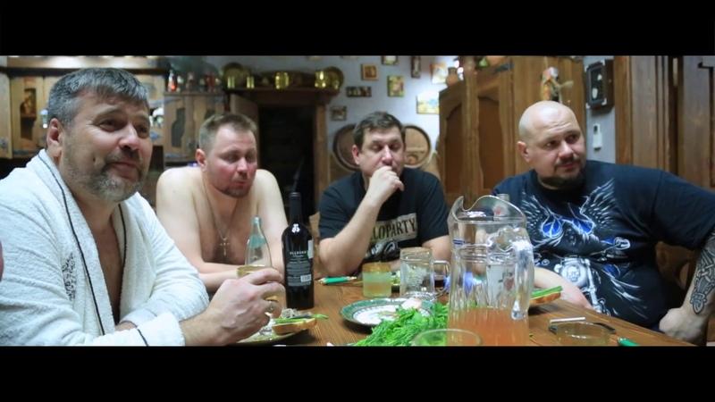 Z-BROTHERS и Страна прикосновений - Старый рокер Иван