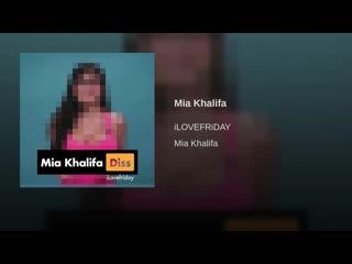 [iLOVEFRiDAY - Topic] Mia Khalifa