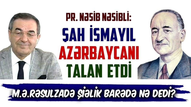 Rəsulzadə şiəlik barədə nə dedi Şah İsmayıl Azərbaycanı talan etdi Pr Nəsib Nəsibli