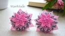 Канзаши Многослойные Резинки Заколки Цветы 2.5 см Kanzashi Flowers