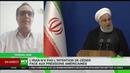 L'Iran va faire preuve de fermeté face aux Etats Unis