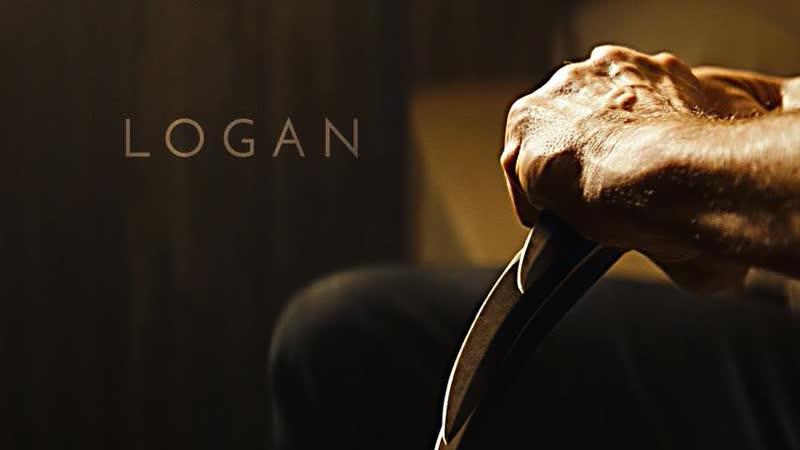 Logan / Логан