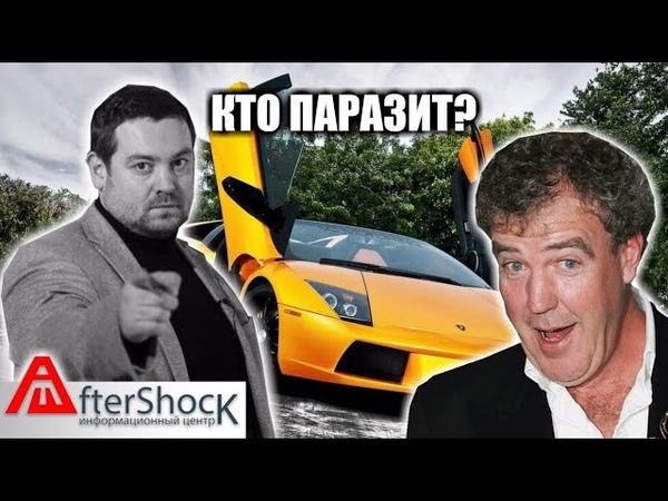 Кто паразит Экономика должна быть экономной   aftershock.news