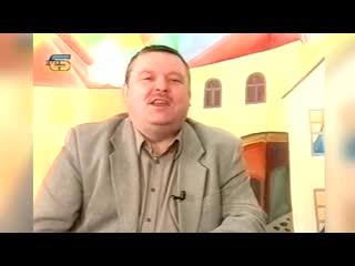 Михаил Круг - Милый мой город (баян - Влад Савосин, ТВ интервью, 2002)