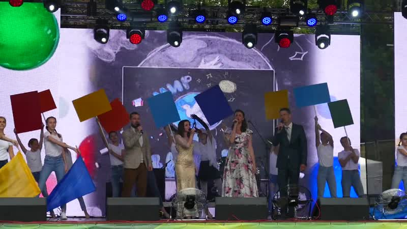 """День Города 2019 Выступление ДК _""""Победа_"""" и МУК ДК Верейский"""