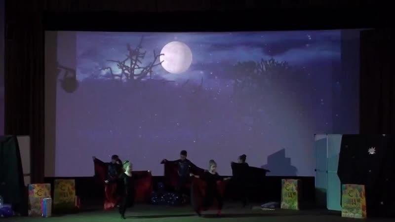 17 февраля 2018г. Концерт Вслед за мечтой Шоу-группа ТАЛАНТИДА песня Колду-Буги