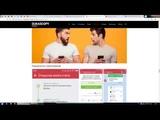Как заработать 5 EURO за 5 минут в мобильном приложении Dukascopy Connect 911 Инструкция!