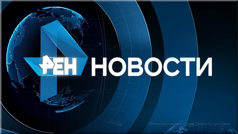 Выпуск новостей Эфир 19 апреля 2019