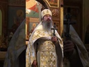 Приидите поклонимся Цареви нашему Богу Слово архимандрита Мелхиседека Артюхина