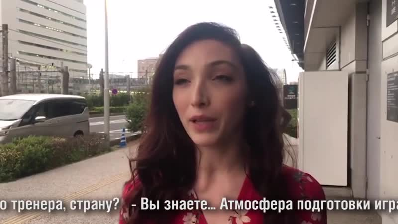 Мерил Дэвис. Интервью Спорт Экспресс накануне чемпионата мира 2019