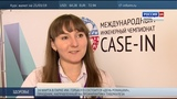 CASE-IN пермские студенты разработали проект по добыче алмазов