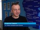 ГТРК ЛНР. В Луганске провели тренинг на тему оказания экстренной медицинской помощи