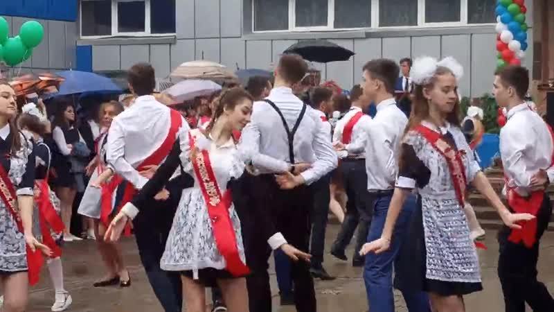 Последний звонок Вальс 57 Школа Луганск
