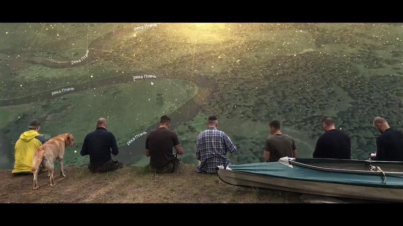 Сплав на байдарках по реке Птичь. Май 2019. РодныКрай