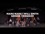 Will Smith Grisha Vernikov Choreography