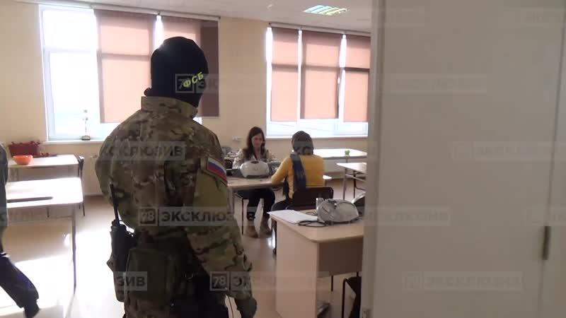 В крупном центре сайентологов в Лосино Петровском прошли обыски