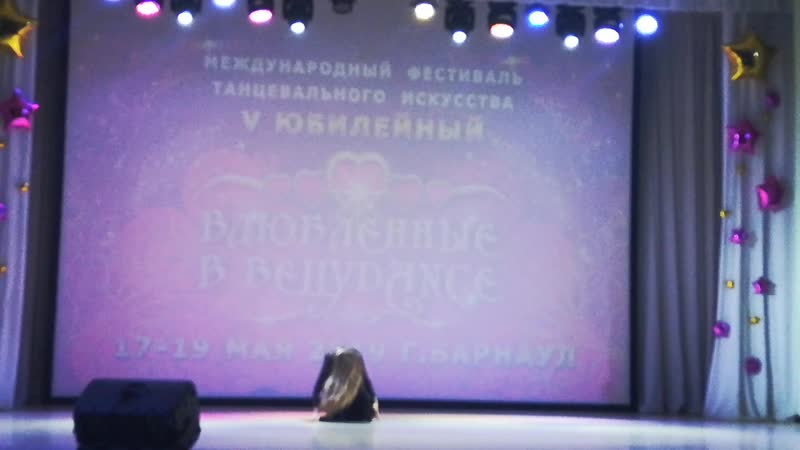 Пилигримова Дарья Каулия молодёжь 7 место ❤Влюбленные в Bellydance 17-19мая 2019 г.Барнаул❤