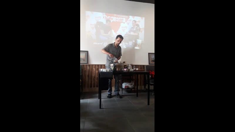 Мастер-класс по приготовлению кофе в песке от Николая Дементьева)