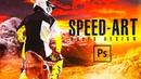 🔥 Обработка фотографии | Speed-Art 💎
