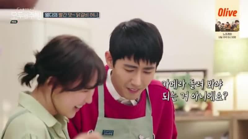 190407 Wendy (Red Velvet) @ Everyone's Kitchen
