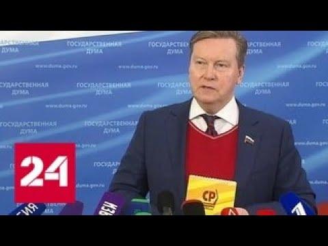 Гражданство России по упрощенной схеме получат соотечественники из стран со сложной обстановкой …