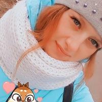 Нина Молодцова