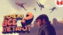 Assassin\s Creed Syndicate \Баги, Приколы, Фейлы\