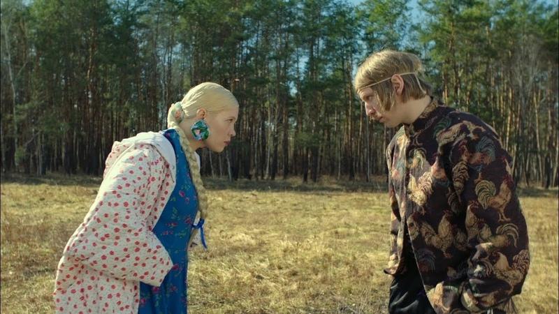 Zventa Sventana – Мужа дома нету ft. Ivan Dorn