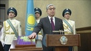 Новый президент Казахстана принес присягу и официально вступил в должность