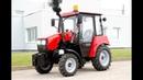 Самый маленький трактор Беларус МТЗ 320. Преимущества и недостатки