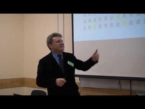 Компас и лоция в море иероглифов новая система китайского словаря Герман Дудченко МФЯ 13