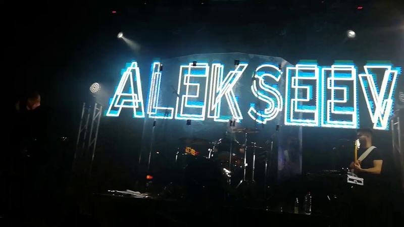 Atlas 10 03 19 Alekseev Свято твоєї мрії