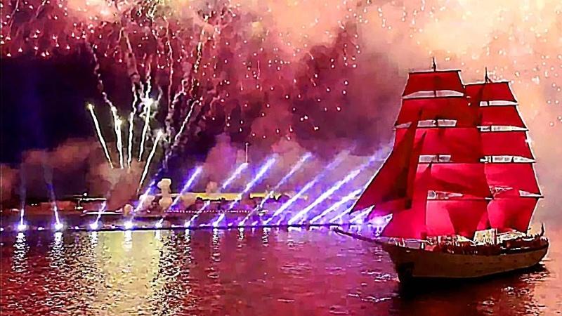 Алые паруса 2019! Лучшее пиротехническое шоу! Scarlet Sails.