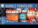 Gültekin ve Ekrem Rumeli Türküleri 4