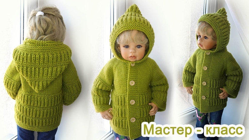 Детская кофта спицами Росток Реглан мастер-классchildrens sweater