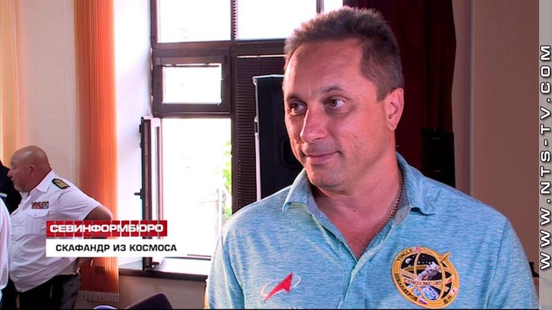 В Севастополе космонавт Шкаплеров подарил детскому центру скафандр