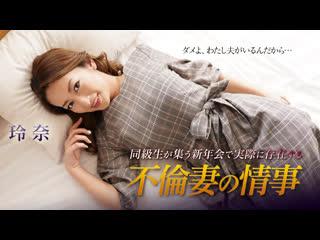 Японское порно rena fukiishi japanese porn all sex, cuckold, mature, milf, blowjob, cunnilingus, pantyhose, big tits, creampie