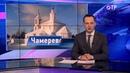 Малые города России Чамерево место лучших в регионе плотников