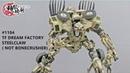 胡服騎射的變形金剛分享時間1104集 TF Dream Factory GOD-09S GOD09S Steel Claw Bonecrusher Movie Smoke Paint Version