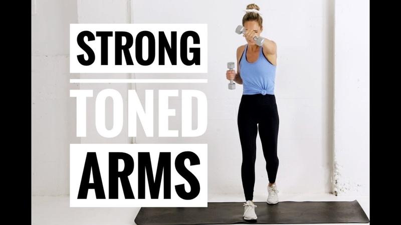 Heather Robertson - Arm Toning Strength Workout   Силовая тренировка с гантелями для тонуса мышц рук