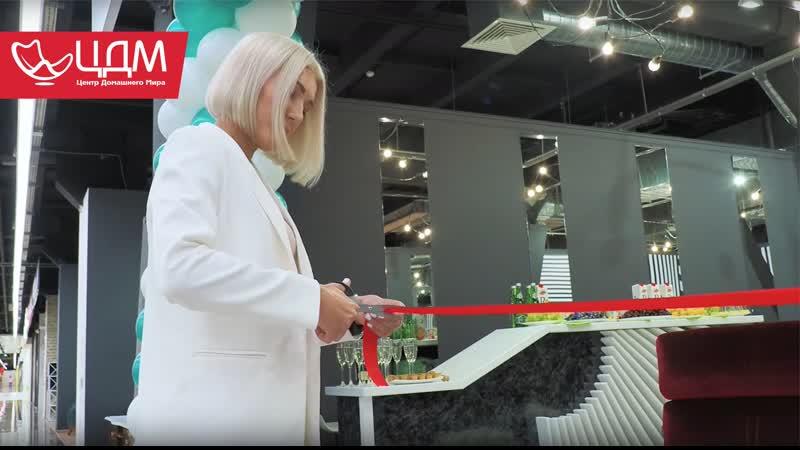 Открытие салона GREENTREE в ТЦ ЦДМ!
