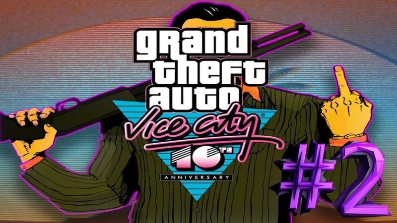 GTA Vice City 2 ► Остров морской звезды  •  Gra4XD