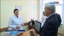 Евгений Савченко оценил реализацию проекта «Управление здоровьем» в Прохоровском районе