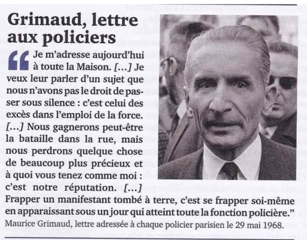 Префект полиции Парижа Морис Гримо во время массовых беспорядков во Франции в мае 1968 года обратился к сотрудникам полиции Зачитано в каждом подразделении«Я обращаюсь сегодня ко всем