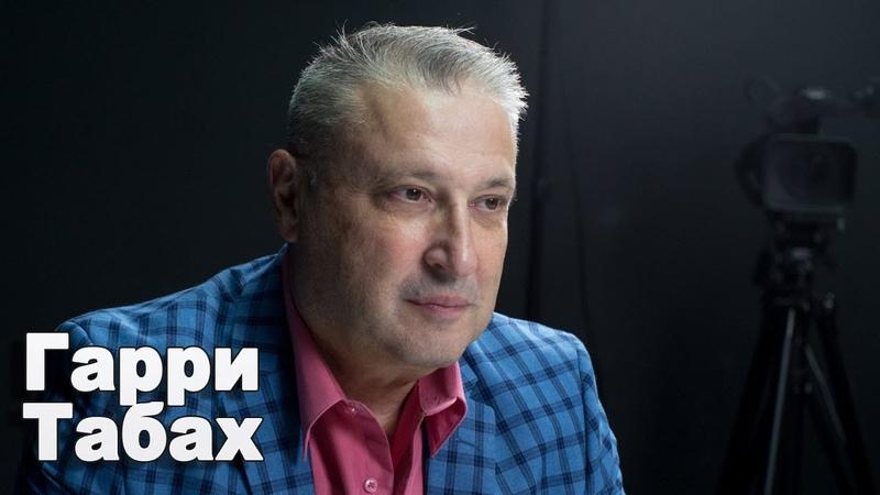 На учениях Си Бриз-2019 Россия показала свою агонию и импотенцию – Гарри Табах