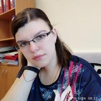 Инна Харсеева-лысенко