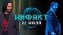Новая игра по «Джону Уику», будущее MORDHAU, нюансы Cyberpunk 2077, оружие в Control...
