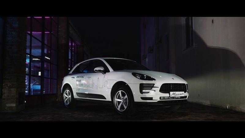 New Porsche Macan NEWMACAN