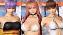 Dead or Alive 6 - All 24 Characters Costumes (DOA 6 All Outfits)